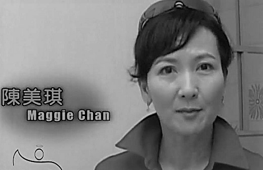 Maggie Chan1
